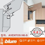 Kitchen cabinet Blum flat-up door